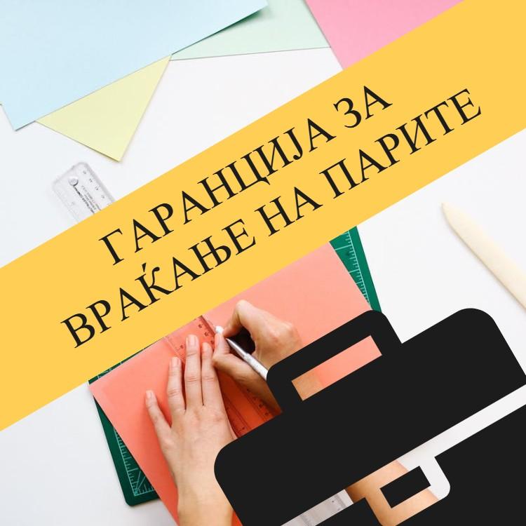 E-mail marketingGVP