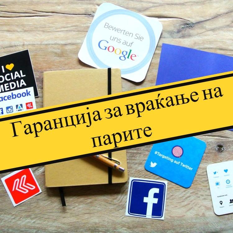Fejsbuk – GVP