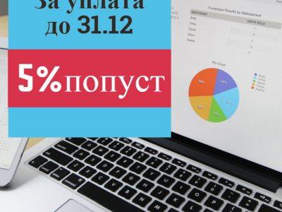 Обука за финансиски аналитичар